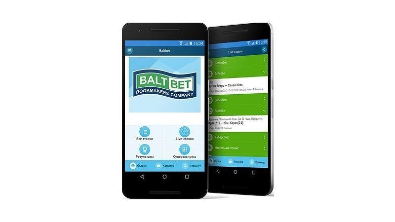 Мобильная версия БалтБет