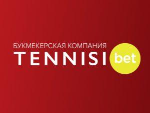 Кэшбэк Тенниси