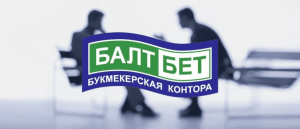 Бонусная программа БалтБет