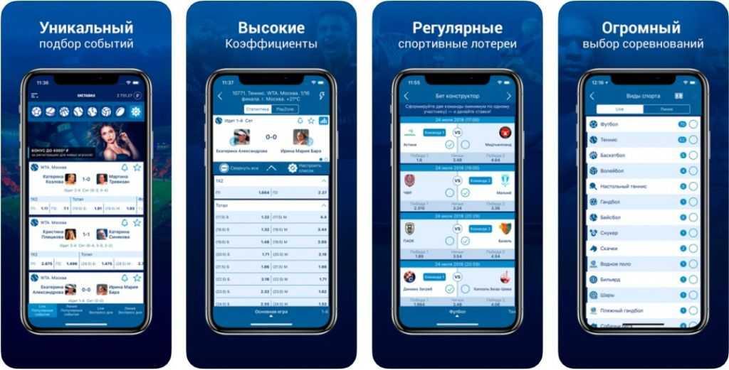 Скачать мобильное приложение Марафон на Айфон
