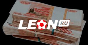 Как вывести деньги с БК Леон