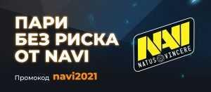 Страховка 1,500 рублей от NaVi GGBet