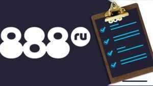 Как зарегистрироваться на официальном сайте БК 888
