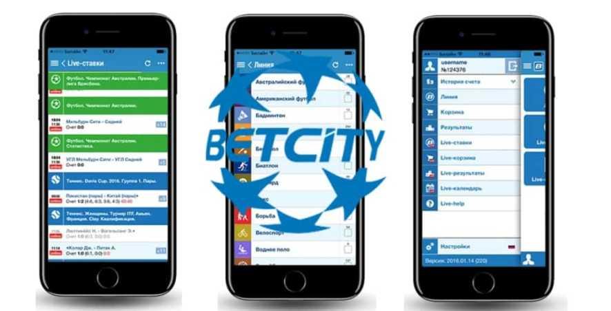 Регистрация через мобильное приложение бетсити