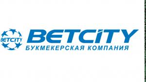 Тотализатор Бетсити (Betcity)