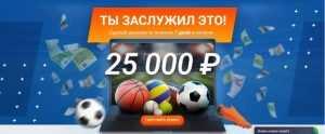 на первый депозит до 15,000 рублей мостбет