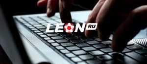 Личный кабинет Леон