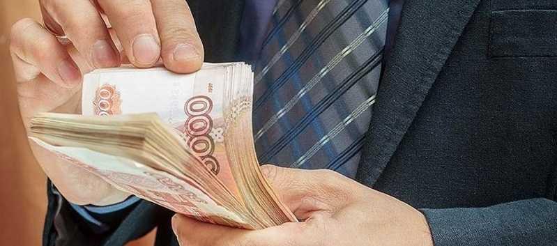 Комиссия и налог при выдаче бетсити