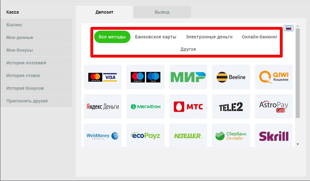 Вывод средств на официальном сайте гг бет