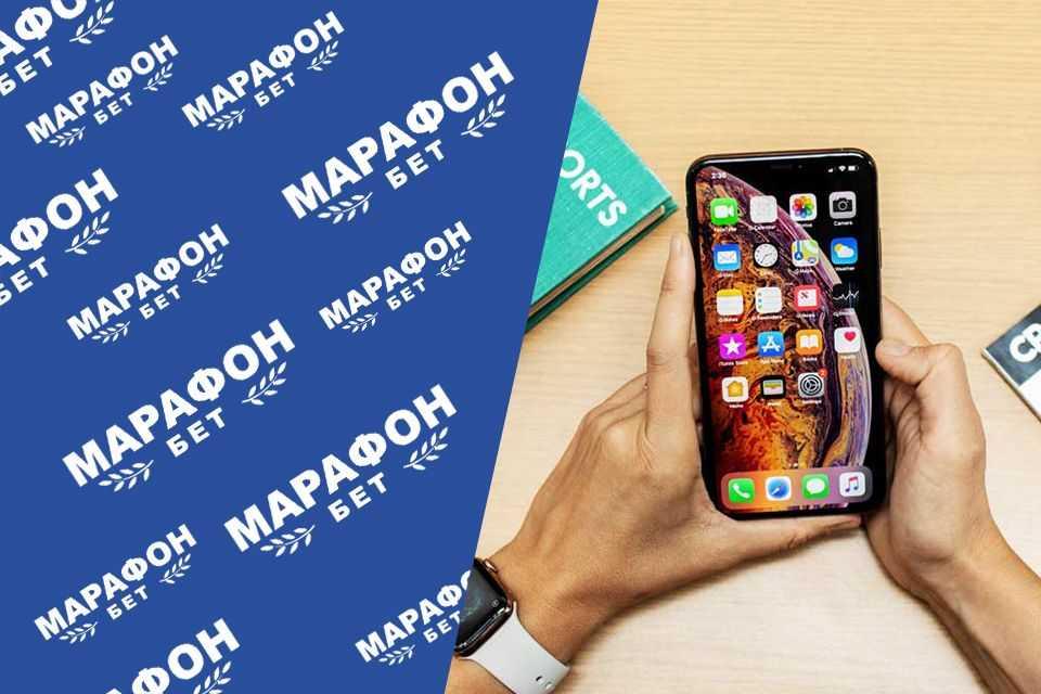 Как делать ставки в мобильной версии сайта марафонбет
