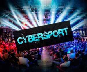 Ставки на киберспорт в Бетсити