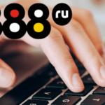 Горячая линия БК 888: как связаться со службой поддержки