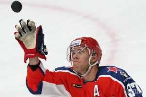 КХЛ назвала лучших игроков полуфиналов Кубка Гагарина