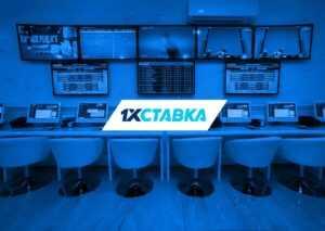 Ставки на киберспорт в БК 1хСтавка