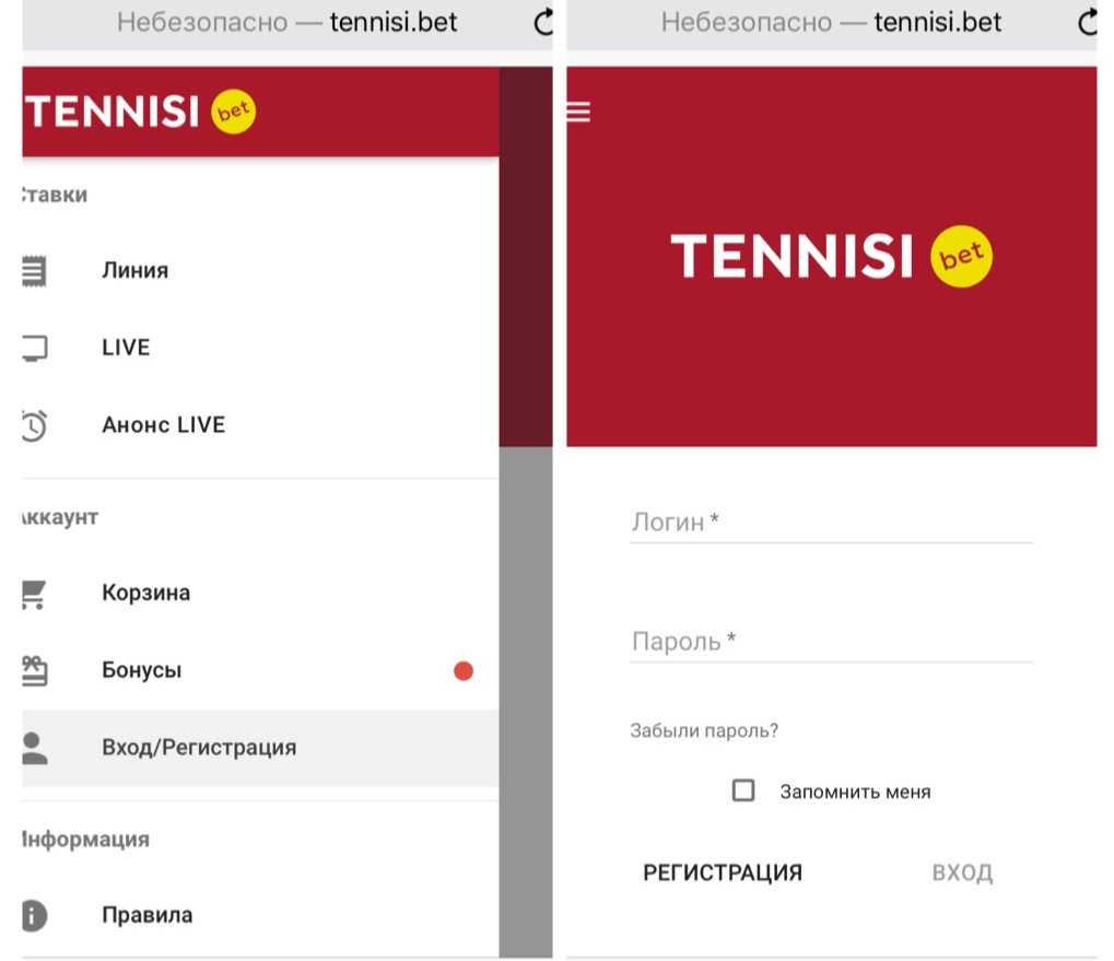 Регистрация на мобильном сайте БК Тенниси
