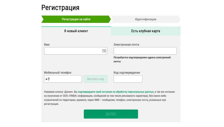 Регистрация на официальном сайте букмекера лига ставок