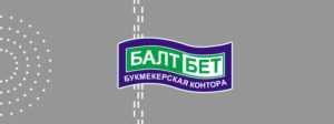 «Ярмарка удачи» в БК «Балтбет»