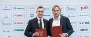 Карпин официально стал главным тренером сборной